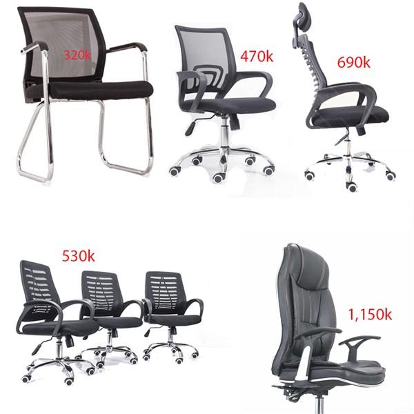 Ưu điểm về thiết kế của các cái ghế xoay lưới