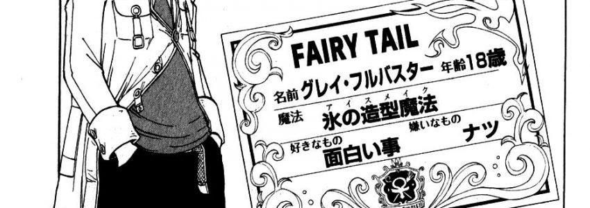 Phân tích truyện tranh Fairy Tail chap 29 & 30